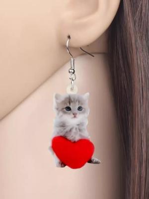 Hjerte og mis øreringe
